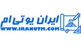 ایران UTM | تهیه نقشه utm | تهیه نقشه یو تی ام
